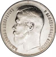 1 rubel Mikołaj II srebro 900 20g