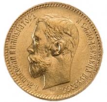 5 rubli 900 0,1244 oz
