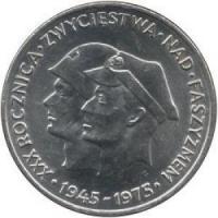 200 zł Rocznica srebro 750, 14,5g