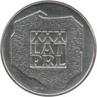 200 zł XXX Łat PRL srebro, 14,5g, 625
